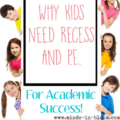 Many teachers take away recess and sometimes even PE class when their students misbehave. However, this is the wrong decision when it comes to students' academic success. Kids need recess and PE in order to be successful academically, and this blog post explains more about why.