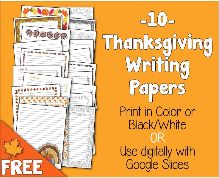 Thanksgiving Writing Prompts Papers