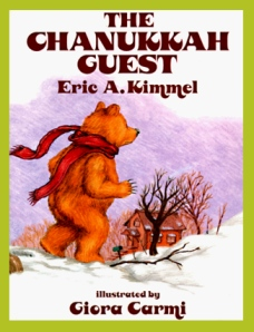 The Chanukkah Guest Read Aloud